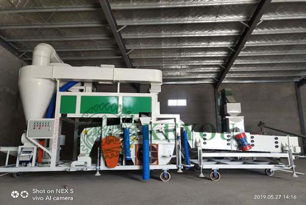 Seeds Cleaning Line Can Be Customized As The Clients' need